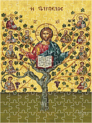 CHRIST, THE VINE TREE