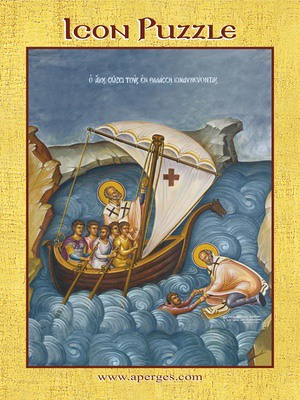 SAINT NICHOLAS HELP OF MARINERS