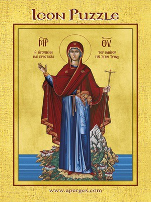 VIRGIN, ABBESS OF MOUNT ATHOS