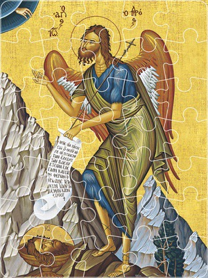 SAINT JOHN THE FORERUNNER