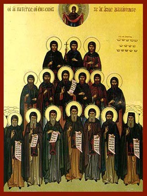 HOLY HERMITS OF SAINT ANNE' S HOLY SKETE, MOUNT ATHOS