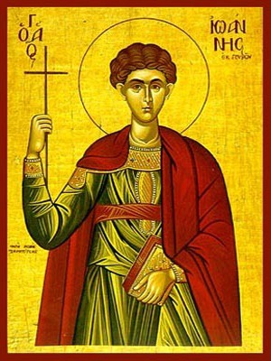 SAINT JOHN THE NEW MARTYR, FROM MONEMVASIA, GREECE