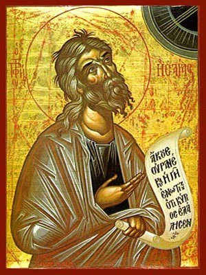 HOLY PROPHET ΙSΑΙΑH