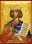 HOLY PROPHET KING SOLOMON