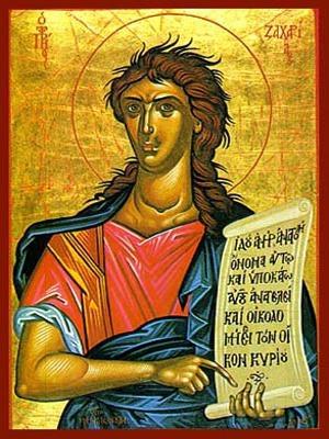 HOLY PROPHET ZACHARIAH