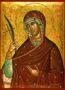 SAINT EUPHROSYNE, NUN, OF ALEXANDRIA - Icon Print on Paper, 14×20cm / 5,6×8in