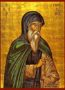 SAINT GERASIMUS THE NEW ASCETIC OF CEPHALONIA, GREECE