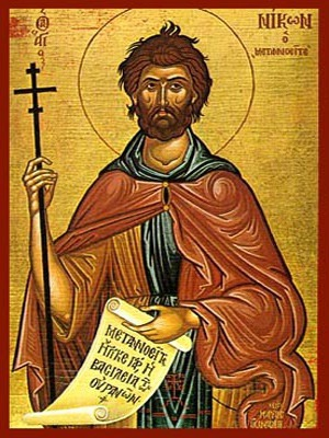 SAINT NICON OF ARMENIA, PREACHER OF REPENTANCE