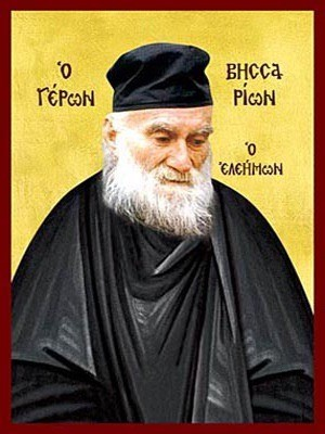 ELDER BESSARION, OF THE HOLY MONASTERY AGATHONOS, HYPATE, LAMIA, GREECE