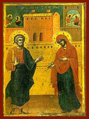 SAINT ANNE' S CONCEPTION, AND SAINT JOACHIM