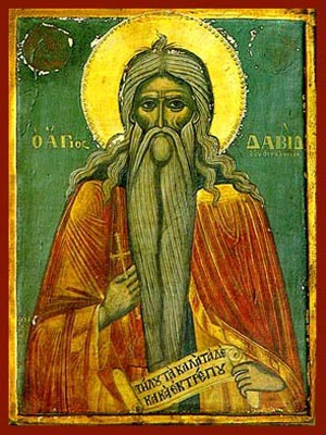 SAINT DAVID OF SALONIKA, GREECE