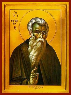 SAINT THEOCTISTUS