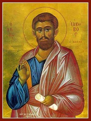 SAINT JAMES THE APOSTLE, SON OF ALPHAEUS