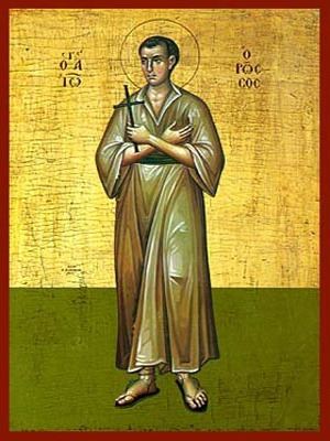 SAINT JOHN THE RUSSIAN, FULL BODY