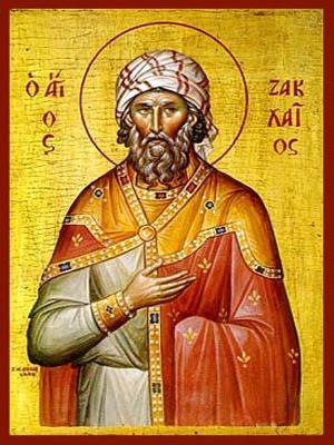 SAINT ZACCHAEUS THE ΑPOSTLE