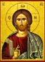 CHRIST BLESSING, DETAIL