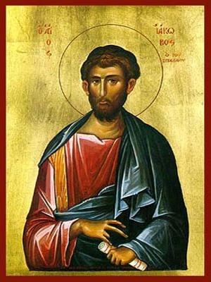 SAINT JAMES THE ΑPOSTLE, SON OF ZEBEDEE