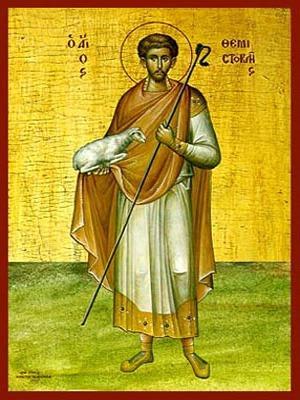 SAINT THEMISTOCLES, MARTYR, OF MYRA IN LYCIA, FULL BODY