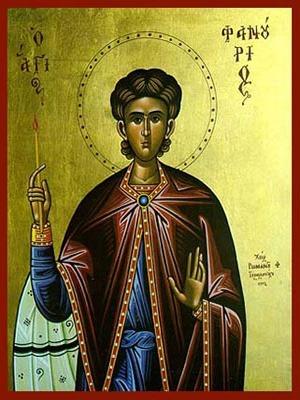 SAINT PHANURIUS, THE GREAT MARTYR
