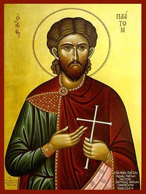 SAINT PLATON, MARTYR, OF ANCYRA