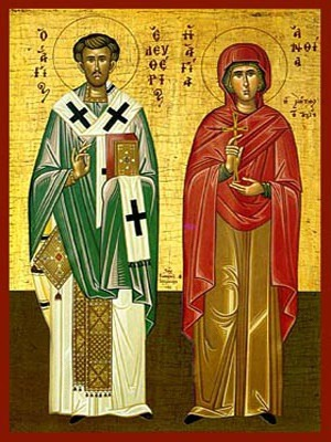 SAINT ELEUTHERIUS, HIEROMARTYR, BISHOP OF ILLYRIA AND HIS MOTHER SAINT ANTHIA MARTYR, FULL BODY