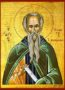 SAINT ISIDORE, OF MOUNT PELUSIUM
