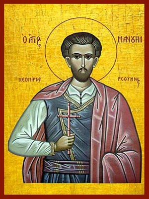 SAINT MANOUEL, NEW-MARTYR, FROM RETHYMNON, CRETE, GREECE