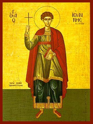 SAINT JOHN THE NEW MARTYR, FROM MONEMVASIA, GREECE, FULL BODY - Icon Print on Paper, 14×20cm / 5,6×8in