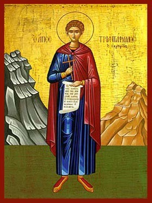 SAINT TRIANDAPHYLLUS, THE NEW MARTYR, OF ZAGORA ON MOUNT PELION, GREECE, FULL BODY