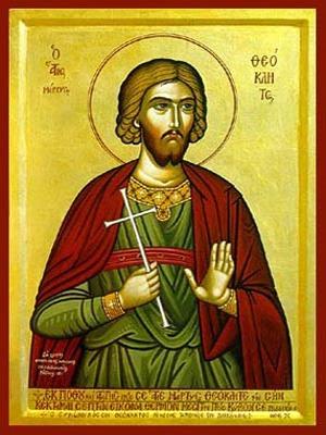 SAINT THEOCLETOS, MARTYR