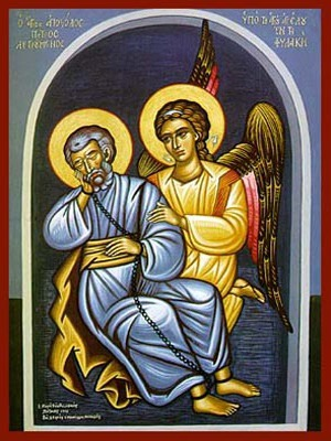 VENERATION OF THE PRECIOUS CHAINS OF SAINT PETER THE APOSTLE