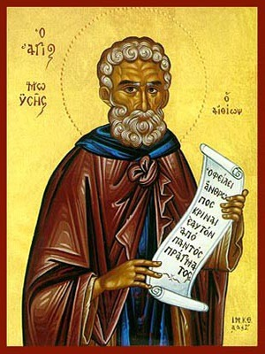 SAINT MOSES THE BLACK, OF ETHIOPIA