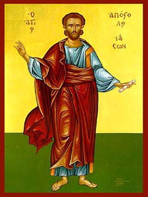 SAINT JASON THE APOSTLE, FULL BODY