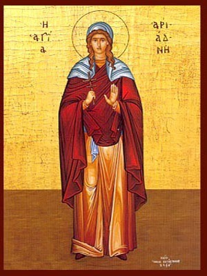 SAINT ARIADNE, FULL BODY