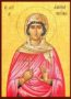 SAINT ADAMANTINE, VIRGIN-MARTYR