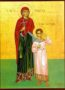 SAINTS CYRICUS AND HIS MOTHER JULITTA, OF TARSUS, FULL BODY