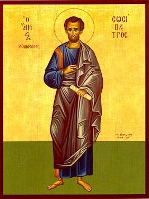 SAINT SOSIPATER THE APOSTLE, FULL BODY