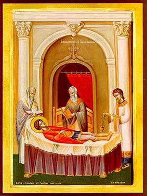 SAINT GEORGE THE GREAT MARTYR, REMOVAL OF RELICS
