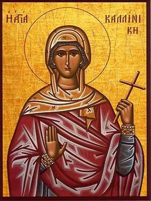 SAINT CALLINICA, MARTYR, OF ROME