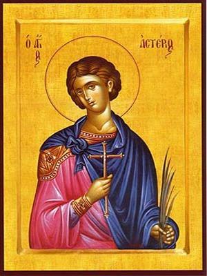SAINT ASTERIUS, MARTYR, AT AEGAE IN CILICIA