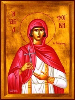 SAINT PHOEBE, DEACONESS AT CECHREAE NEAR CORINTH, GREECE