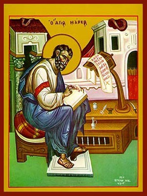 APOSTLE AND EVANGELIST SAINT MARK, FULL BODY