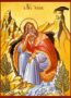 HOLY PROPHET ELIAS IN CAVE, FULL BODY - Icon Print on Paper, 30x40cm / 11,8x15,7in