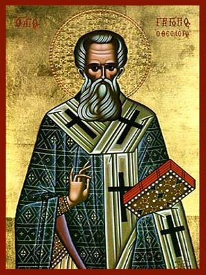 SAINT GREGORY THE THEOLOGIAN, ARCHBISHOP OF CONSTANTINOPLE