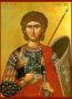 SAINT GEORGE THE GREAT MARTYR, HALF