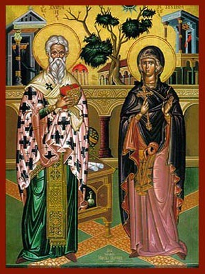 SAINTS CYPRIAN, HIEROMARTYR, BISHOP OF CARTHAGO AND JUSTINA, VIRGIN-MARTYR, OF NICOMEDIA, FULL BODY
