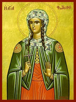SAINT PHOTINA THE SAMARITAN, THE GREAT MARTYR