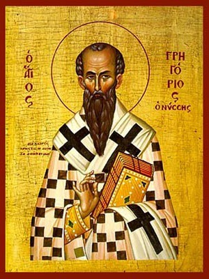 SAINT GREGORY OF NYSSA