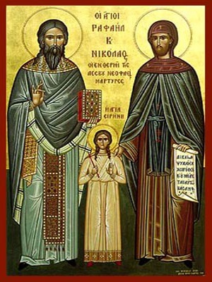SAINTS RAPHAEL, NICHOLAS AND IRENE, THE NEW MARTYRS OF MITYLENE, GREECE, FULL BODY