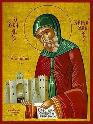 SAINT CHRISTODOULOS OF PATMOS